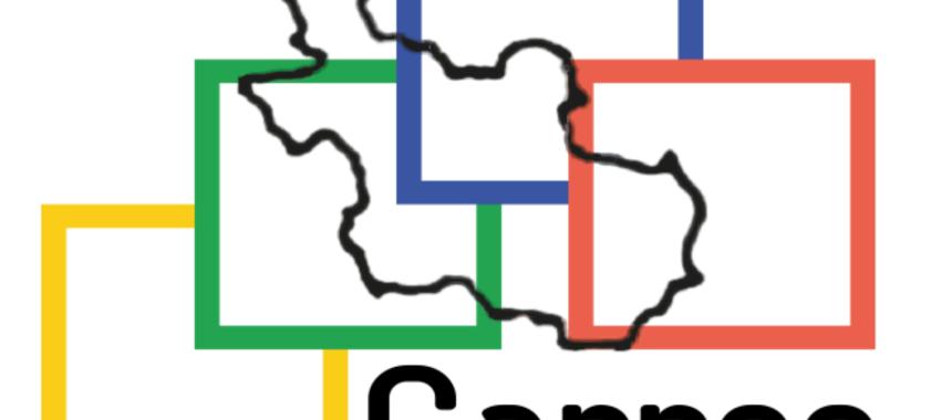 Vrouwenplatform-Carree-logo.png